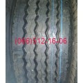 385/65 R22.5 Agate ST022 (прицепная)