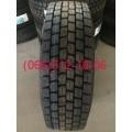 315/70 R22.5 Agate HF638 (ведущая)