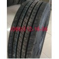 215/75 R17.5 Royal Blak RS201 (рулевая)