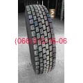 315/70 R22.5 Compasal CPD81 (ведущая)