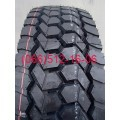 235/75 R17.5 Double Coin RLB490 (ведущая)
