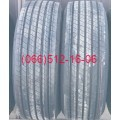 385/55 R22.5 Fullrun TB1000 (прицепная)