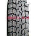 215/75 R17.5 Goldpartner GP704 (ведущая)
