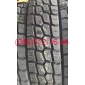12.00 R20 (320R508) Goldpartner GP706 (ведущая)