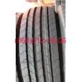 215/75 R17.5 Goldpartner GP715 (рулевая)