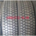 295/80 R22.5 Goldshield HD717 (ведущая)