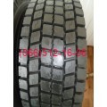275/70 R22.5 Long March LM326 (ведущая)