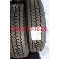 215/75 R17.5 Long March LM508 (ведущая)