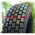 315/80 R22.5 Roadshine RS612A (ведущая)