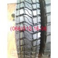 10.00 R20 (280R508) Roadshine RS622N (ведущая)