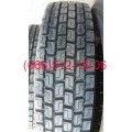 295/80 R22.5 Roadshine RS612 (ведущая)