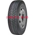 295/80 R22.5 Royal Black RBK96 (ведущая)