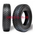 315/80 R22.5 Taitong HS102 (ведущая)